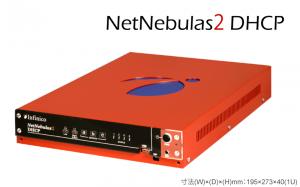 NetNebulas2DHCP_斜め