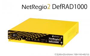 NetRegio2DefRAD1000_斜め