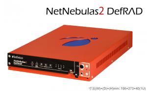 NetNebulas2DefRAD_斜め
